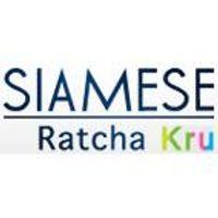 logo โครงการ ไซมิส ราชครู