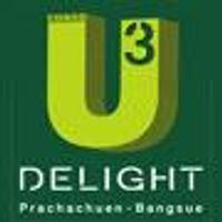 logo project U Delight 3 Prachachuen - Bang Sue