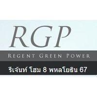 logo โครงการ รีเจ้นท์ โฮม 8 พหลโยธิน 67/1