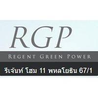 logo โครงการ รีเจ้นท์ โฮม 11 พหลโยธิน 67/1