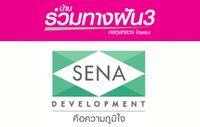 logo โครงการ บ้านร่วมทางฝัน 3