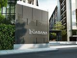logo โครงการ เดอะ คาบาน่า