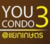 logo โครงการ ยู ทรี คอนโด @ แยกเกษตร
