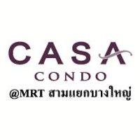logo โครงการ คาซ่า คอนโด @ MRT สามแยกบางใหญ่